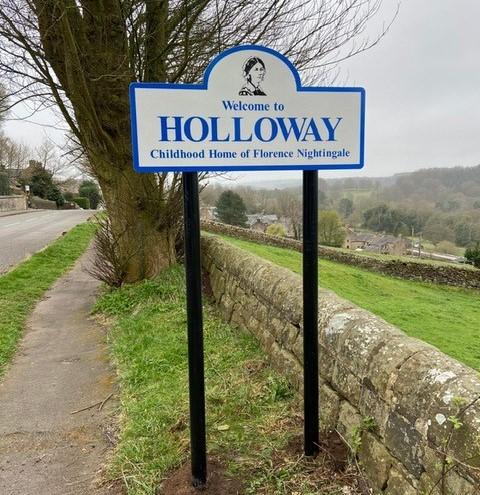 Holloway Gateway Sign